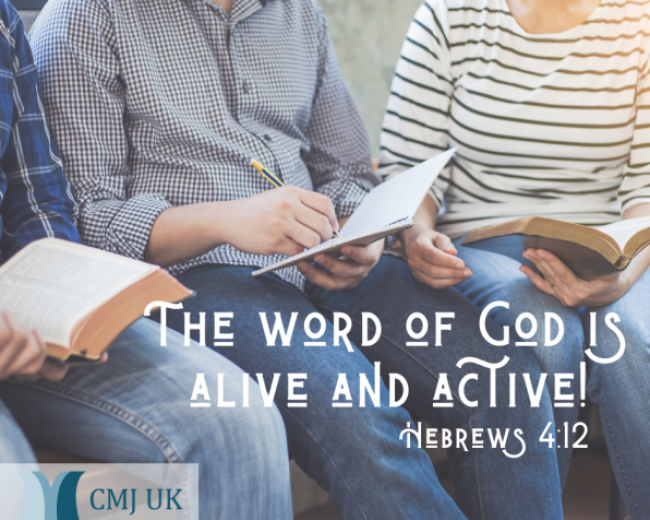 The Word of God is Alive and Active!